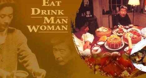 饮食男女,人之大欲存焉--《饮食男女》