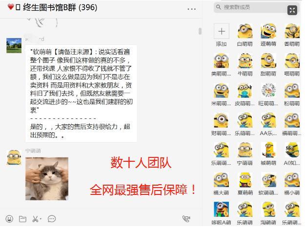 全网你要的资源我都有,加我微信:taoxueke或QQ:1390391777,全网终身会员只要499元,终身代理699元,除了学习,你还可以赚钱 第4张