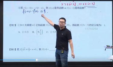 王嘉庆数学.jpg